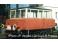 K026 Mauzinette caisse d'origine