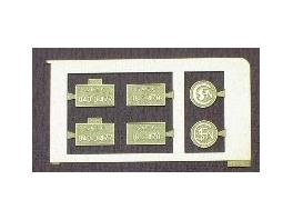 1 jeu de plaques pour 040D477 Fleischmann