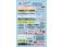 Decalcs publicités pour Citroen H