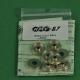 8 roues pour ABJ Electrotren RP25 cde110 D10,5mm